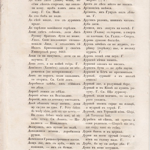 Starosvitsjkyj Bandurysta (166).jpg